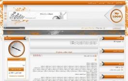قالب ساده نارنجي نسخه 2
