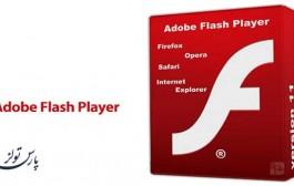 دانلود آخرین ورژن نرم افزار Adobe Flash Player