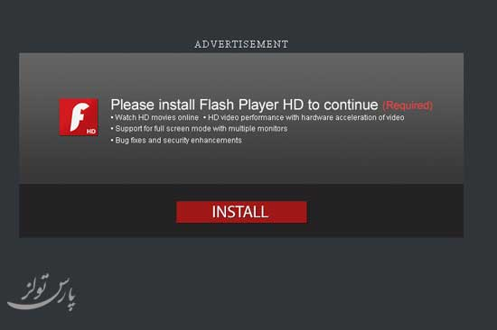 [Image: Install-flash-player.jpg]