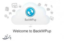 افزونه Backwpup-free