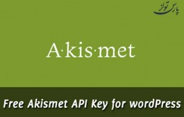 افزونه ضد اسپم Akismet