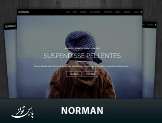 قالب چند منظوره Norman
