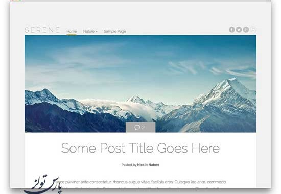قالب وبلاگی زیبا Serene