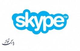 دانلود آخرین نسخه نرم افزار Skype