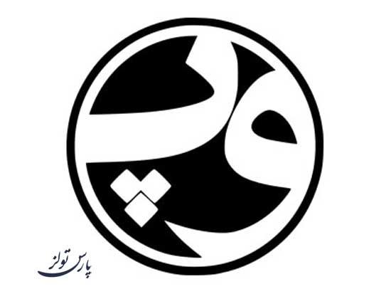 افزونه فارسی ساز وردپرس