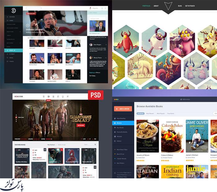 مجموعه پانزدهم گرافیک های قالب سایت