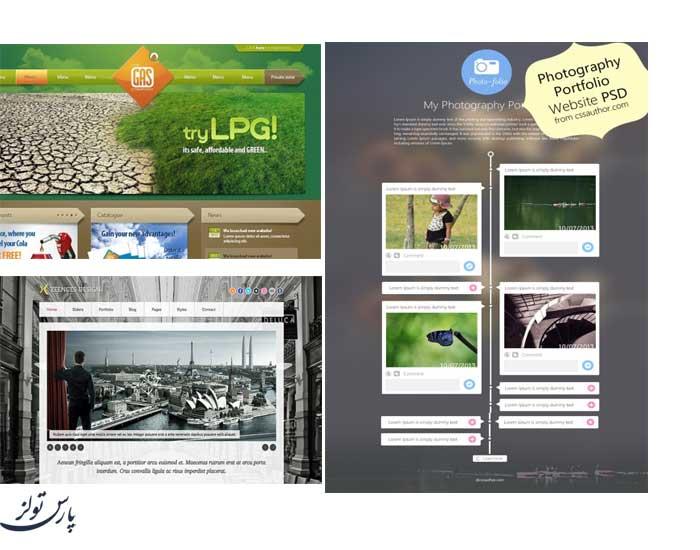 مجموعه چهارم گرافیک های قالب سایت
