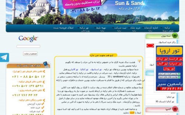 ترکیه |تور ترکیه |انتالیا|انکارا |الانیا|استانبول |کاملترین اطلاعات بهترین انتخاب