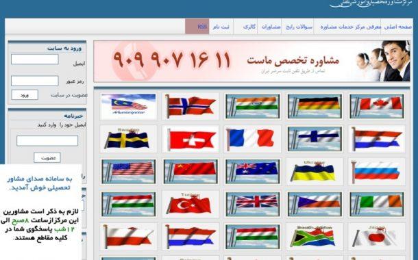 تمدید زمان ثبت نام نمونه دولتی تهران
