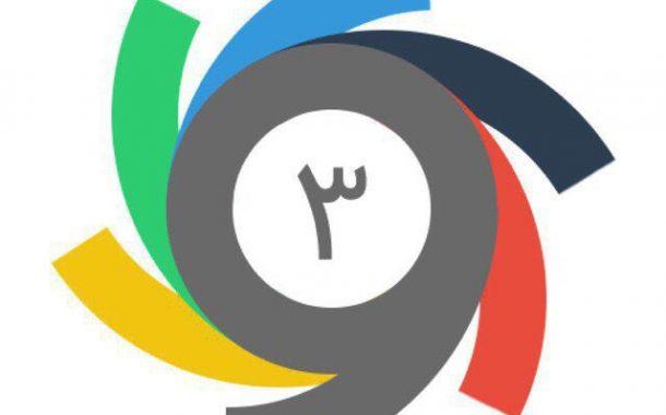 کانال رسمی تلگرام ورزش 3 - ورزش سه