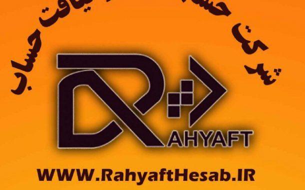 rahyafthesab