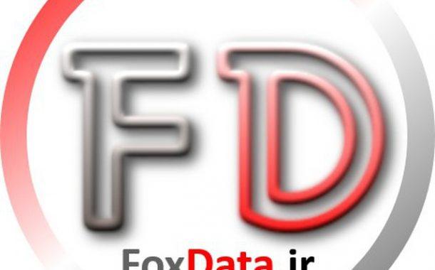 فاکس دیتا | Fox Data