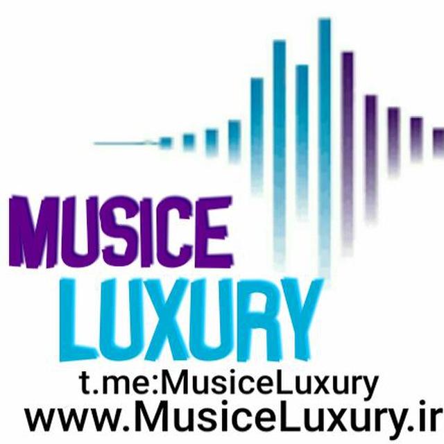 musiceluxury