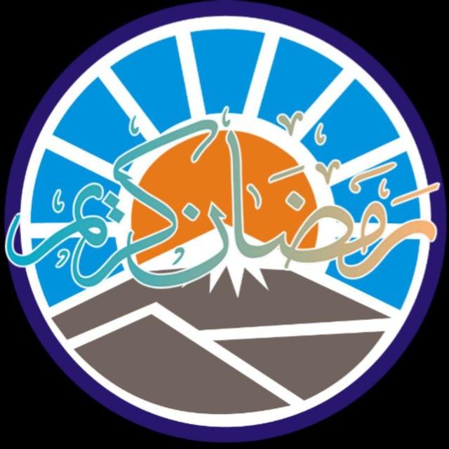 بیمه ایران سبزوار