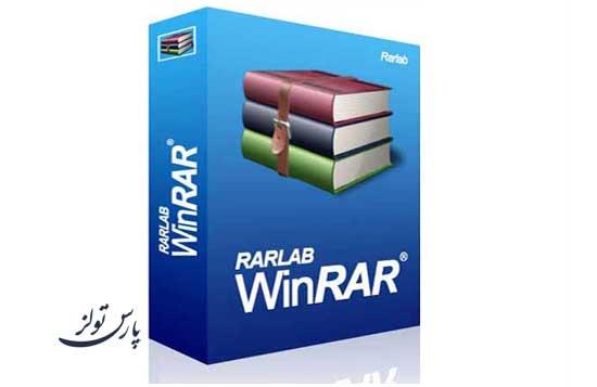 دانلود آخرین نسخه Win RAR