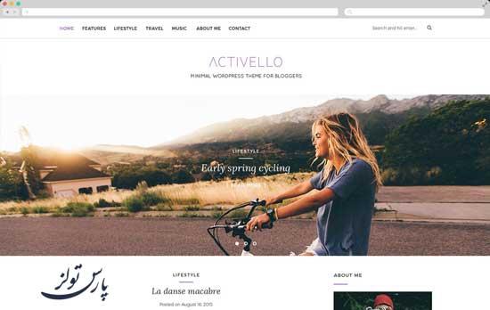 قالب زیبا و ساده Activello