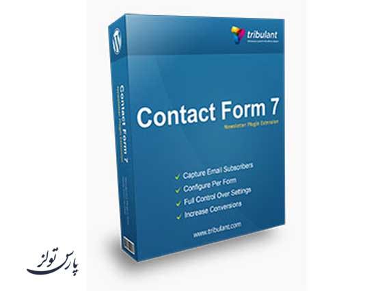 افزونه فرم ساز contact form 7