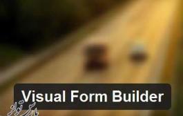 افزونه فرم ساز Visual Form Builder