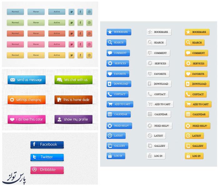 مجموعه پنجم گرافیک های buttons