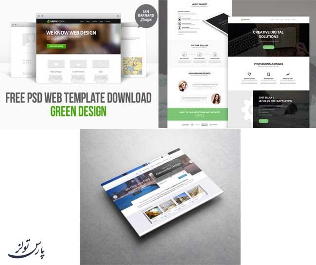 مجموعه اول گرافیک های قالب سایت