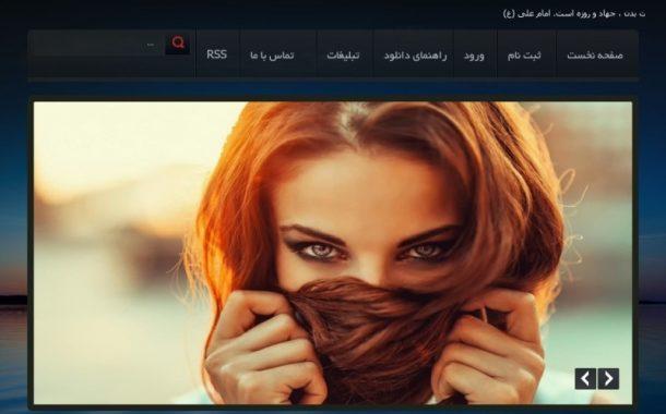بزرگ ترین وبسایت دانلود عکس