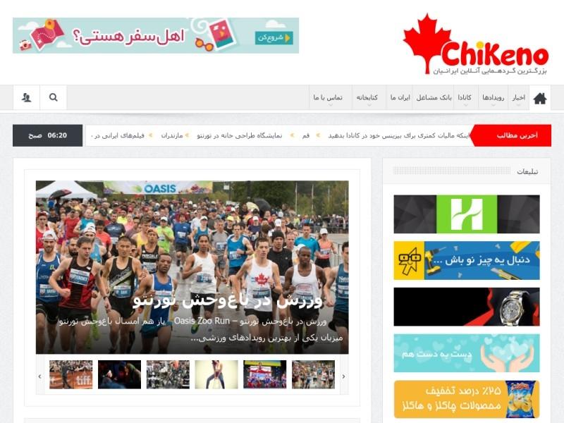 چیکنو، مجله ایرانیان کانادا