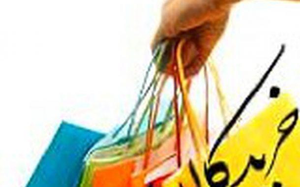 فروشگاه اینترنتی خریدکالا24
